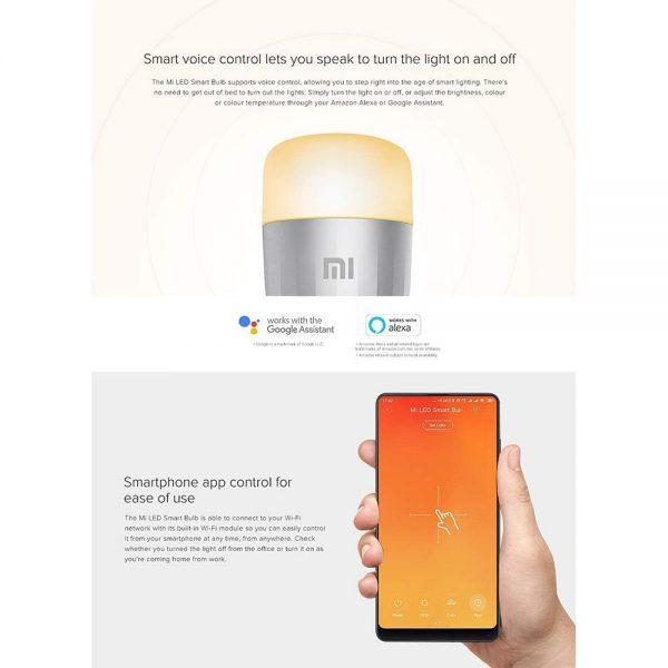 لامپ هوشمند 10 وات شیائومی مدل MJDP02YL پایه E27