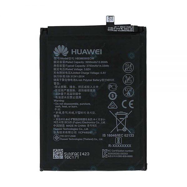 p10lite-battery