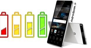 مصرف انرژی گوشی هوآوی P8