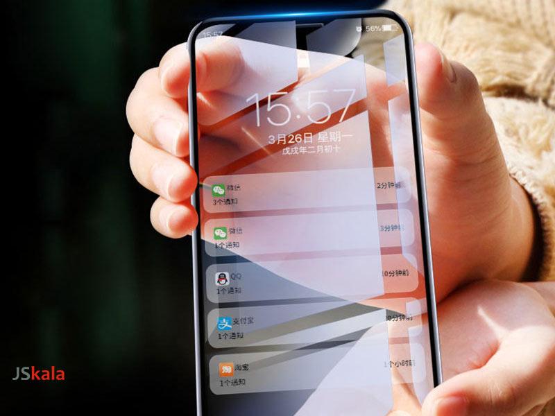 محافظ صفحه موبایل