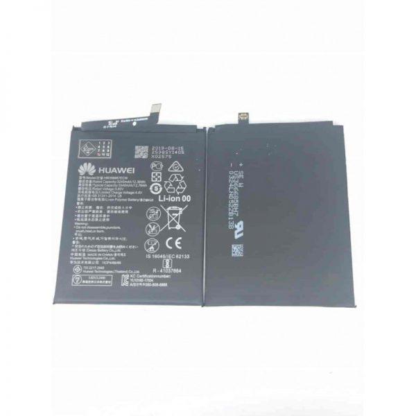 huawei-p10-lite-battery