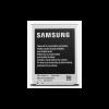 باتری سامسونگ Samsung Galaxy S2 I9100