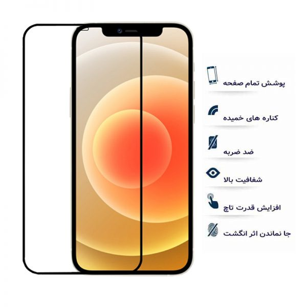 گلس فول اپل iphone 12 promax