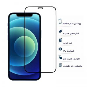 گلس فول اپل iphone 12