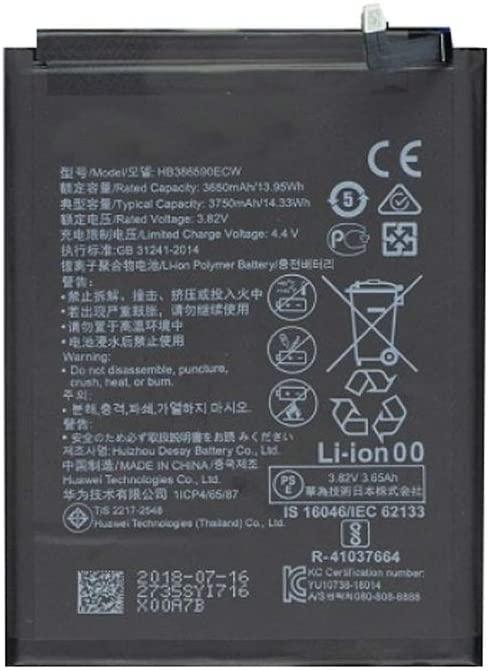 huawei honor 8x battery