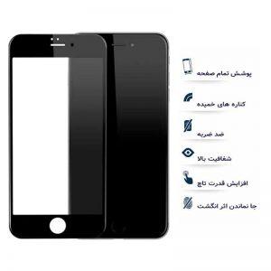 گلس فول اپل iphone 7/8