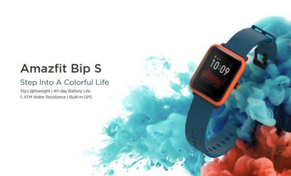 ساعت هوشمند آمازفیت مدل BIP S