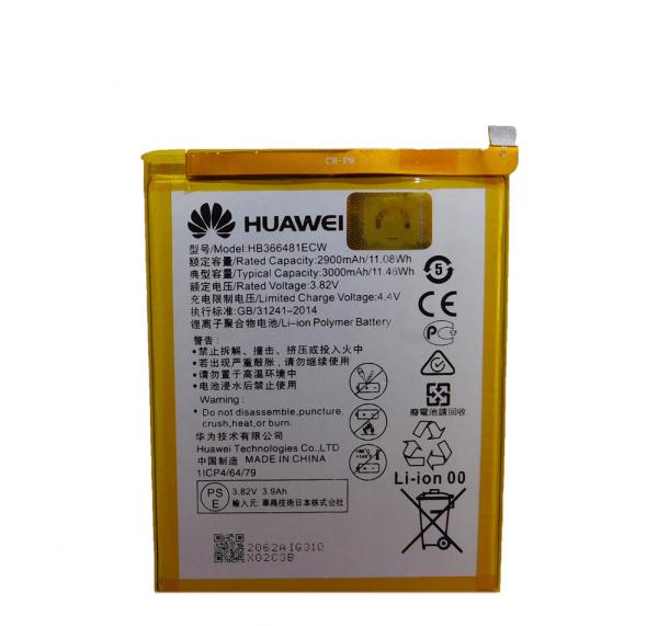 باتری هواوی Huawei Y7 Praime 2018