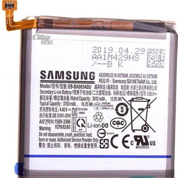 باتری اصلی گوشی سامسونگ گلکسی (A80 (EB-BA950ABU