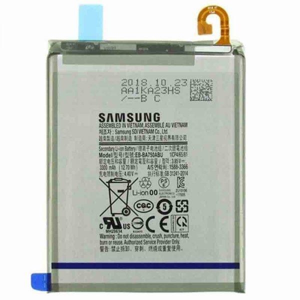 باتری اصلی سامسونگ Galaxy A10