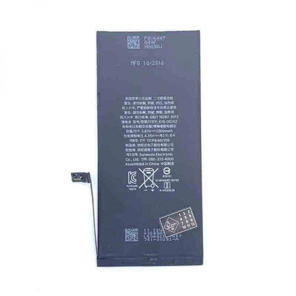 باتری آیفون 7 پلاس Apple Iphone 7 Plus
