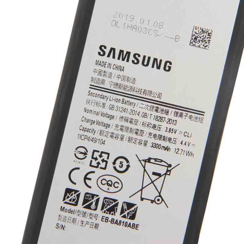 باتری اصلی گوشی سامسونگ A810 با ظرفیت 3300 mah