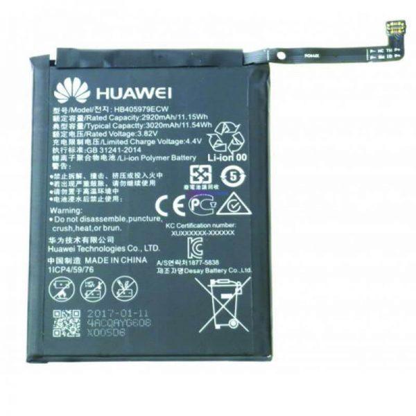 باتری اصلی گوشی هواوی Huawei Y5 2017