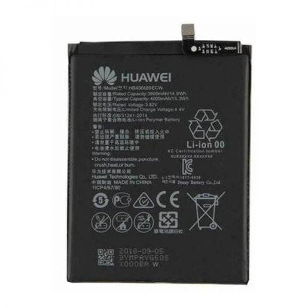 باتری اصلی گوشی هوآوی Y9 2019