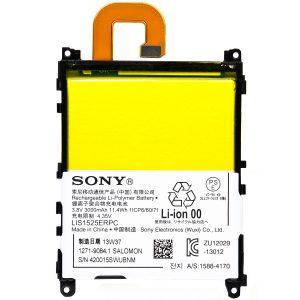 باتری-سونی-XPERIA-Z1