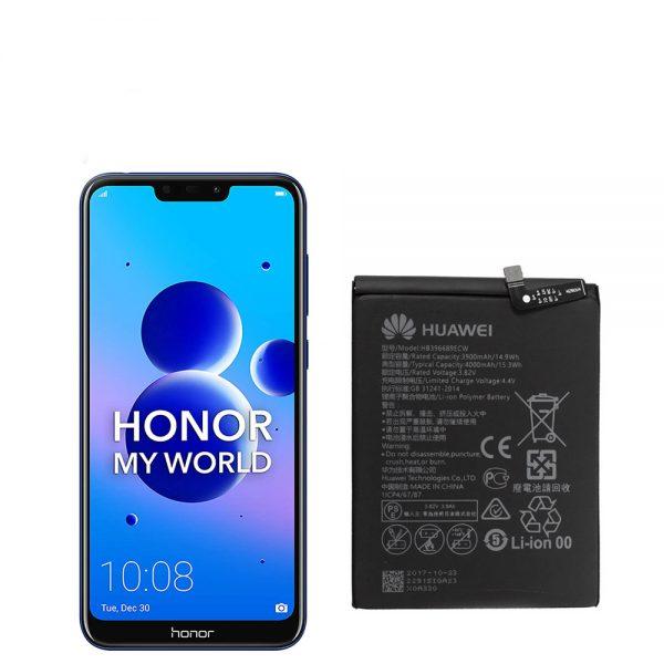 باتری گوشی هوآوی honor 8c
