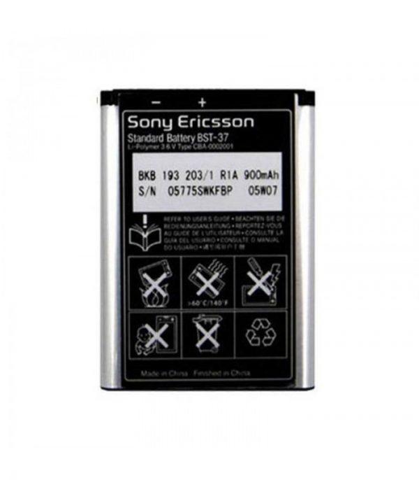 sony k750 battery