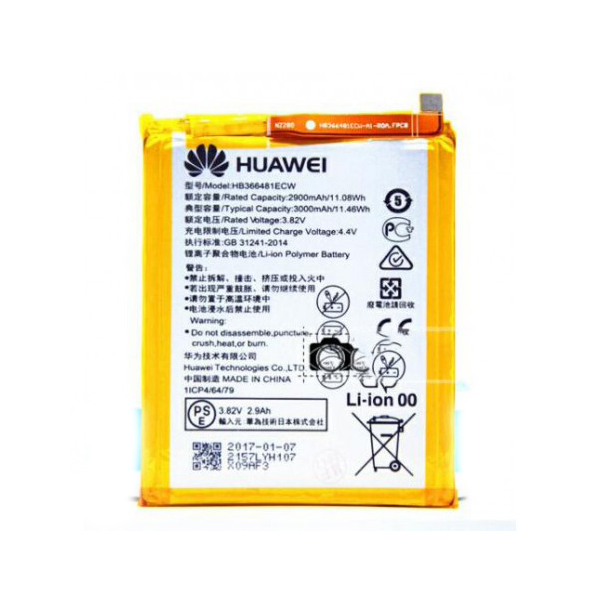huawei p smart original battery