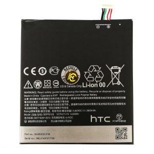 HTC D820 PRO ORIGINAL BATTERY