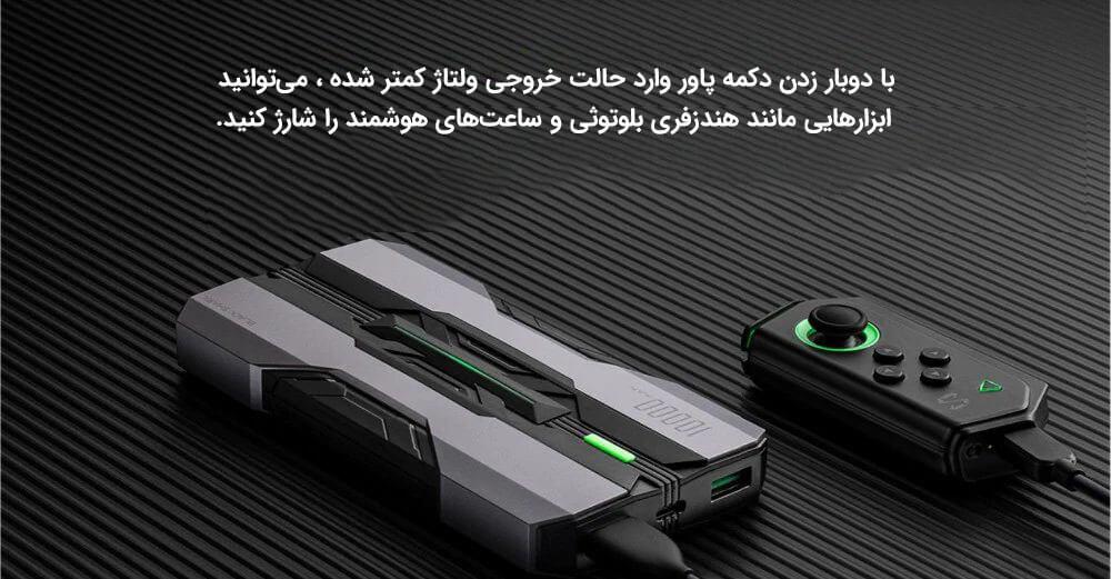 پاوربانک همراه بلک شارک مدل BPB01 ظرفیت 10000 میلی آمپر ساعت