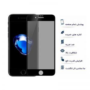 گلس مات اپل IPHONE 5/5S/SE