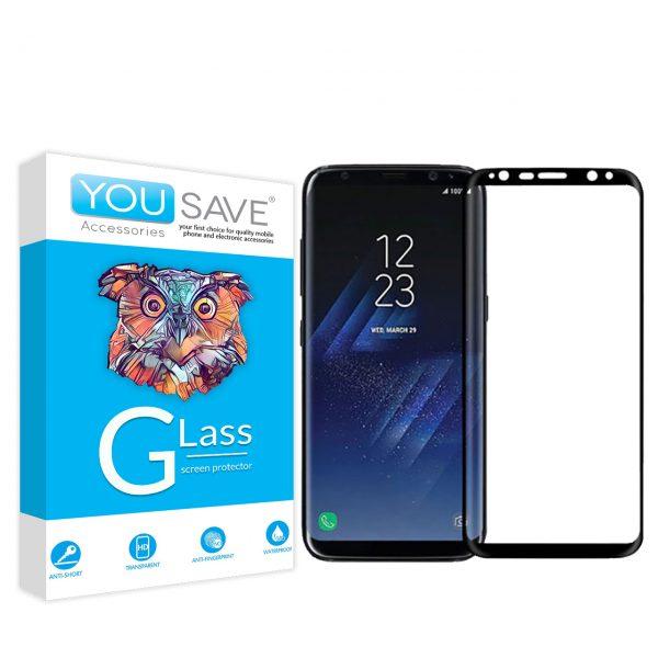 گلس فول SAMSUNG GALAXY S8 PLUS
