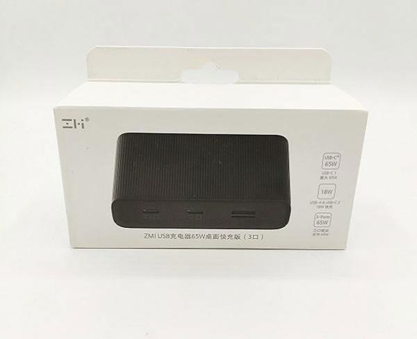 شارژر رومیزی 65 واتی ZMI مدل HA932