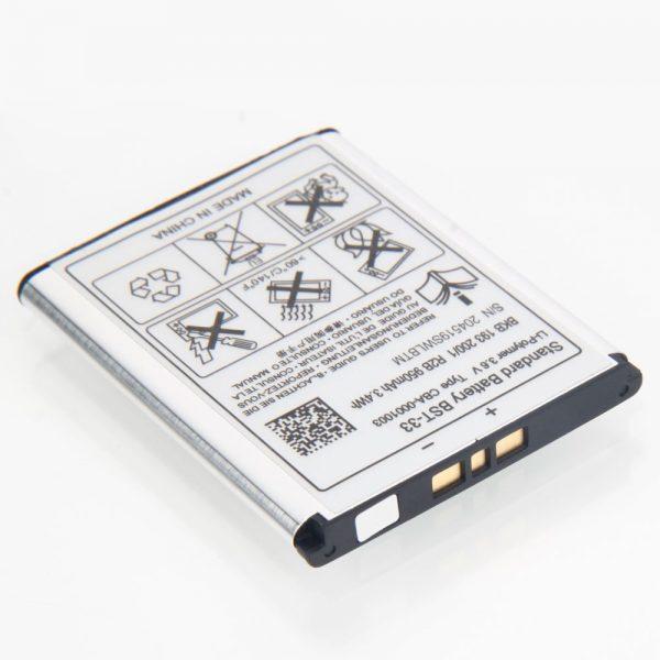 مشخصات باتری سونی k800