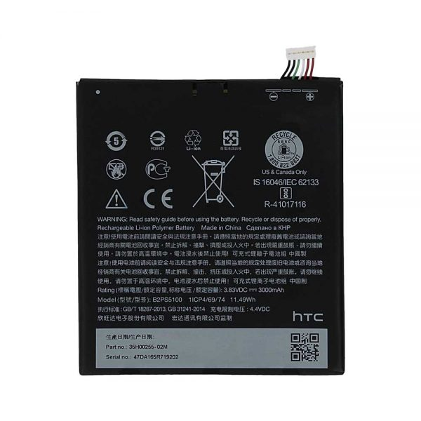 HTC D10 PRO ORIGINAL BATTERY