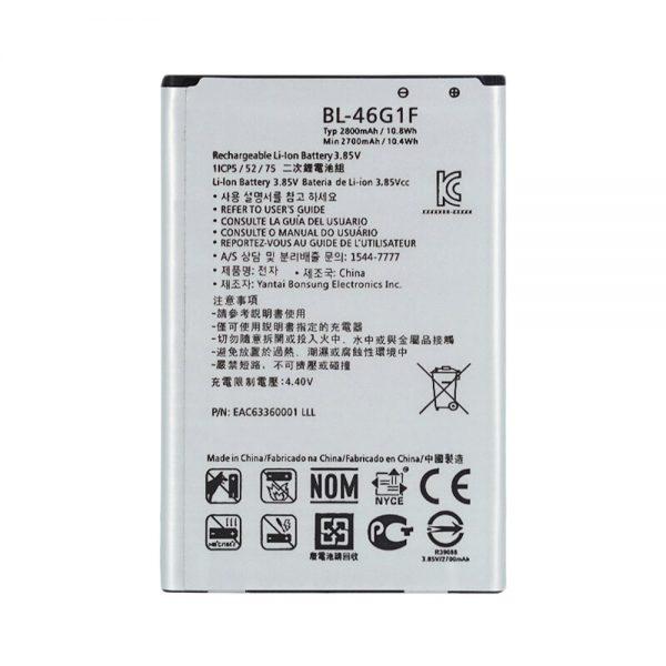 باتری گوشی LG K10 2017