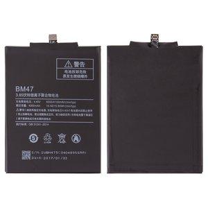 باتری اصلی شیائومی note 4x