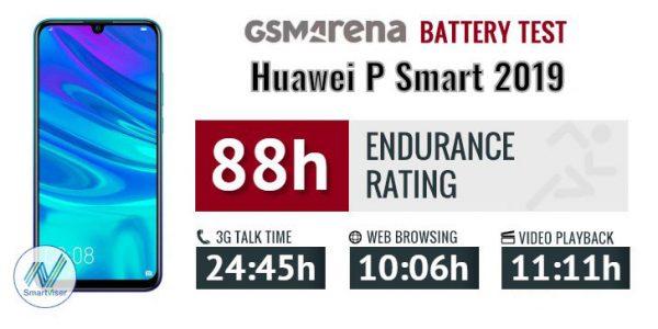 باتری گوشی هوآوی p smart 2019