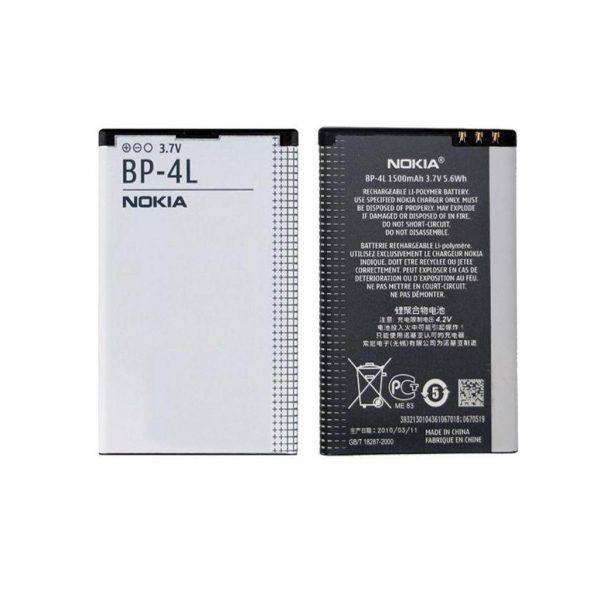 NOKIA 4L ORIGINAL BATTERY