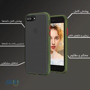 PC matte cover iphone 7G PLUS/8G PLUS