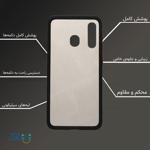 PC matte cover samsung galaxy a20E