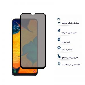 گلس مات شیائومی redmi note 7s