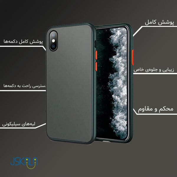 PC matte cover iphone x/xs
