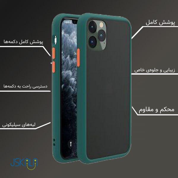 PC matte cover iphone 11 pro