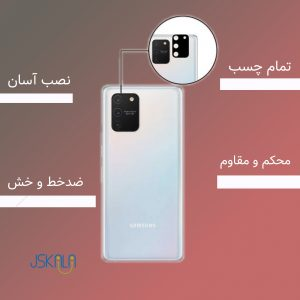 lens protector for samsung galaxy s10 lite