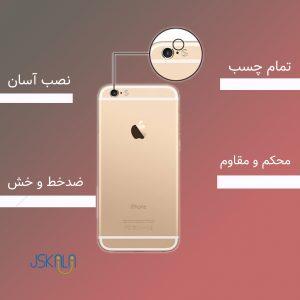 گلس لنز اپل iphone 6 plus