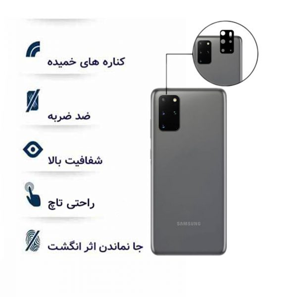 lens protector for samsung galaxy s20 plus