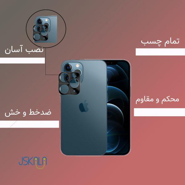 گلس لنز اپل iphone 12 promax