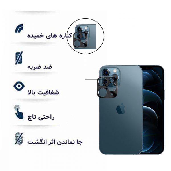 گلس لنز اپل iphone 12 pro