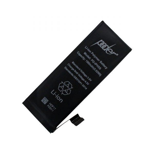 باتری تقویت شده IPHONE 5s