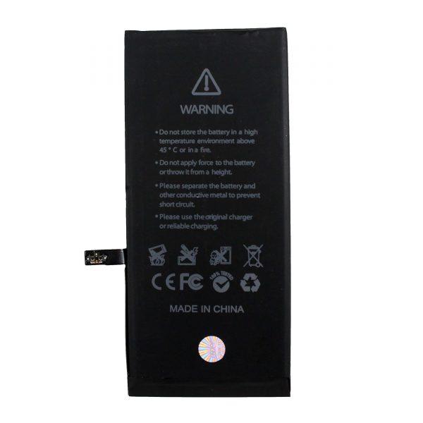 باتری تقویت شده IPHONE 7pluse