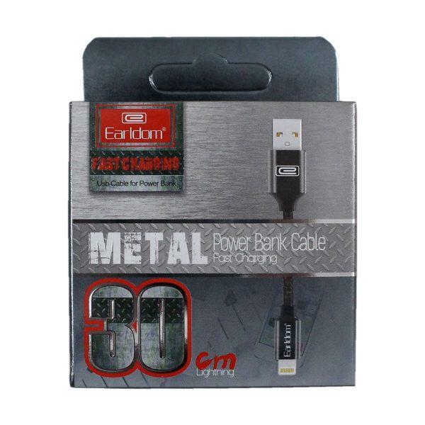 power bank cable fast charging lightning 30 cm ec-013i