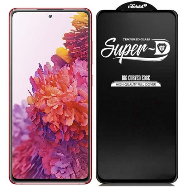 محافظ صفحه نمایش samsung galaxy s20