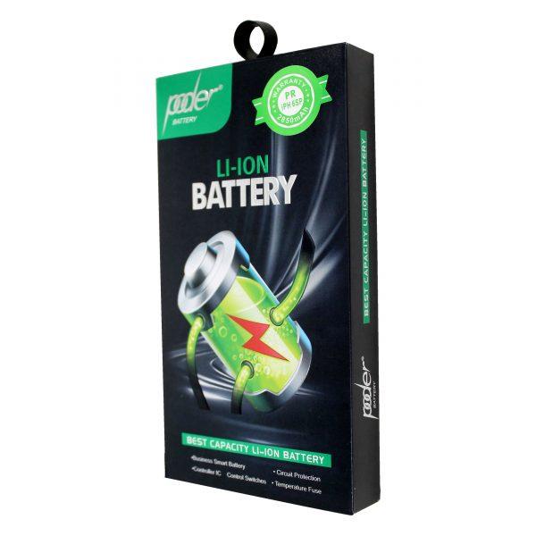 باتری تقویت شده پودر آیفون6s plus