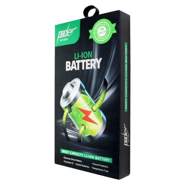 باتری تقویت شده پودر آیفون7plus