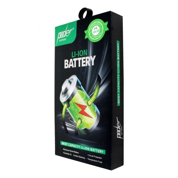 باتری تقویت شده پودر آیفون8plus